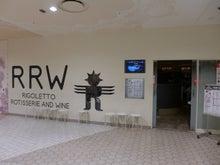 RRW イタリアン IN スカイツリー2F