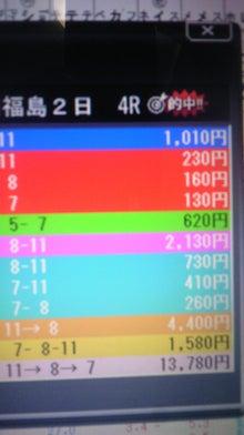 TS3Y0220.jpg