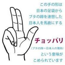 松坂慶子(・∀・)スッドレ!3YouTube動画>6本 ->画像>93枚