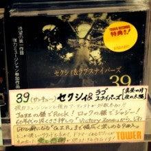2015-04-13-11-51-50_deco.jpg