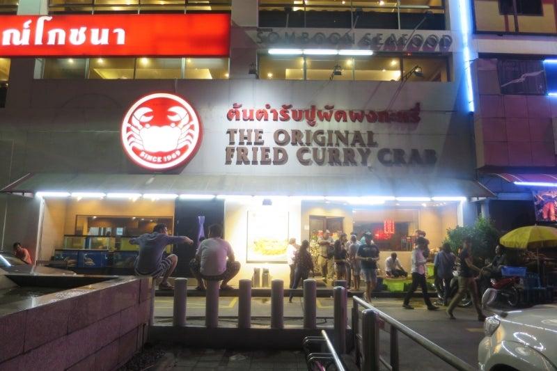 Bangkok2-6
