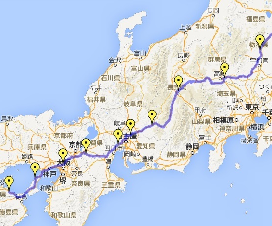 バーチャル日本縦断マラソン