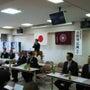 自民党宮城第一選挙区…