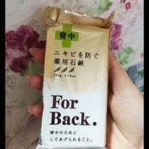 For Back.