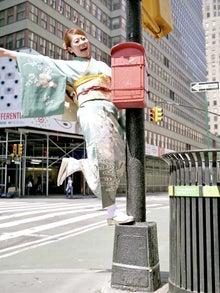 Mie NYC