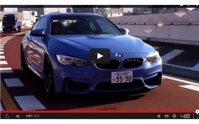 BMW bmw m4クーペ 動画 : ameblo.jp