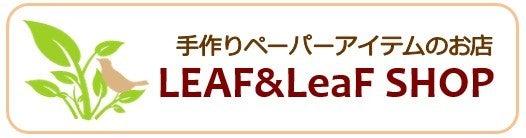 leafleafshopロゴ
