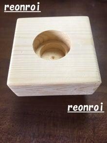 150411_トシクワさん自作餌皿.JPG