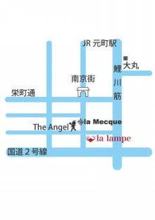 lampemap
