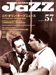 jazzjapan_Vol57表紙画像