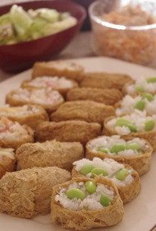 いなり寿司。
