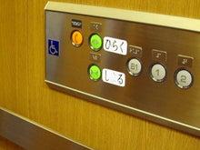 病院のエレベーター