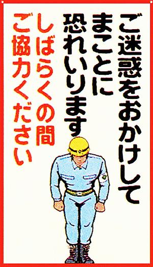 ドゥカティ東名横浜 サービス予約 お願い