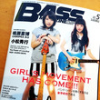 BASS MAGAZ…