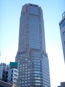 セルリアンタワー東急ホテル1