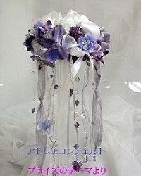 青い花 ブーケ