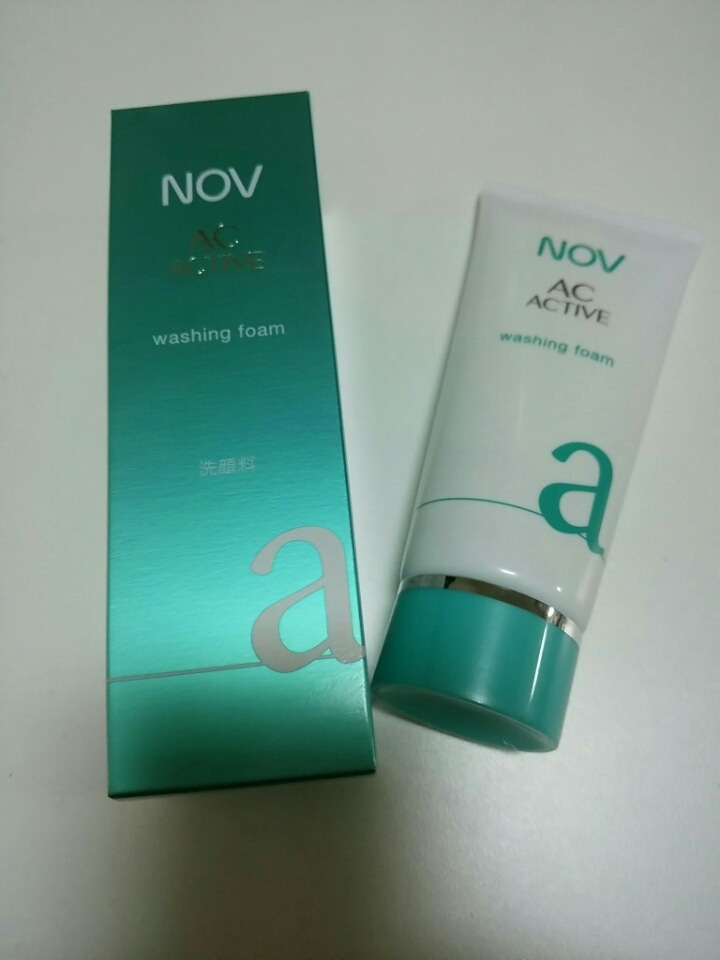 NOVのAC Active WashingFoam