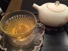 tea419