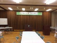 澄川商工会