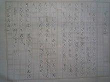 下川先生1