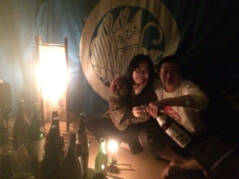 日本酒と出合う