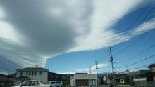 福島上空に現れた変な雲
