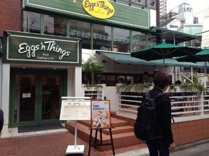 金沢 店舗設計 飲食