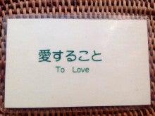 癒しの声の専門家 柴田梨歩