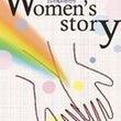 Women's st…