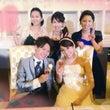 亜水 Wedding…