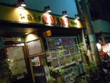 セレッソの店