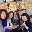 ●【体験会1月開催日…