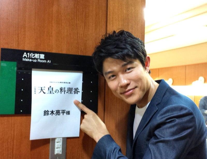 『天皇の料理番』|鈴木亮平 オフィシャルブログ 「Neutral」 Powered by Ameba