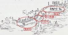 江戸時代海岸線