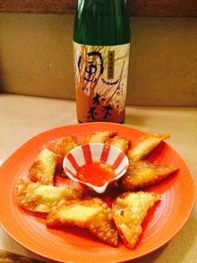 カブとモツアレラチーズの揚げ餃子