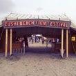 逗子海岸映画祭開催中…