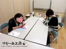 彫紙 体験教室