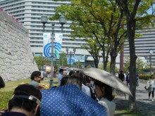 大阪城到着