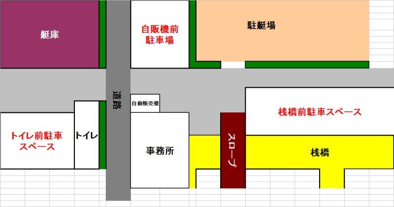 駐車スペース案内略図