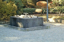 多摩御陵の手水舎