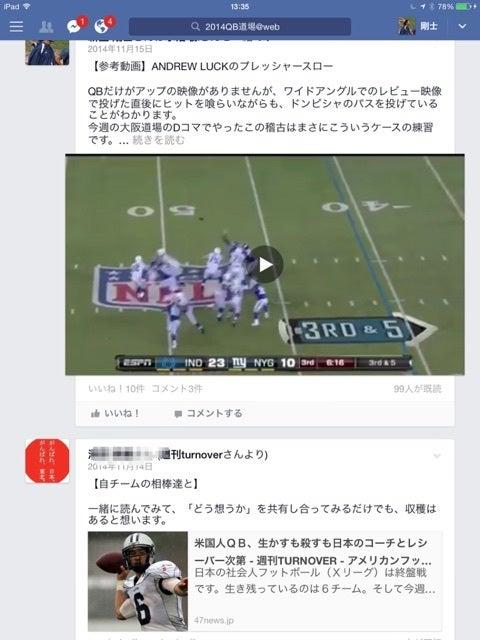 http://stat.ameba.jp/user_images/20150430/14/qbdojo/7a/92/j/o0480064013291686217.jpg