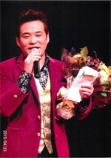 田山ひろし02