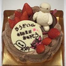 特別なケーキをあなた…