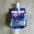 ENERGY180(…