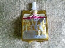 ROYALJELLY(栄養ドリンク味)