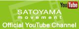 SATOYAMAmovement公式YouTubeチャンネル