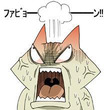 韓国崩壊!「地震助け…