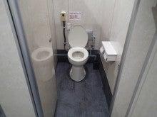 中央トイレ改修工事