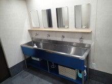 中央トイレ改修工事04