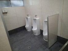 中央トイレ改修工事02